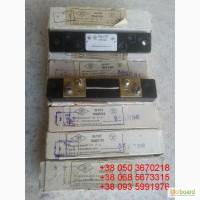 Продам со склада шунты 75ШСМ3-10-0, 5 на 10А 600шт. и др
