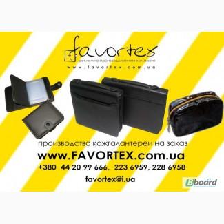 Кожгалпнтерея под заказ: папки, портфели, сумки, рюкзаки, кошельки
