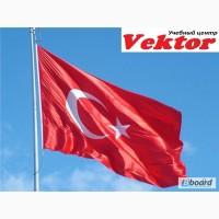 Курсы турецкого языка в Херсоне
