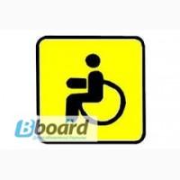 Переоборудование автобуса для перевозки инвалидов слипые и колясочники