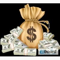 Кредит, ссуда, займ наличными - на выкуп залогов из ломбарда, рефинансирование