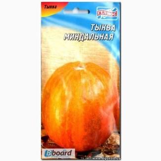 Семена тыквы «Миндальная» - 20 семян