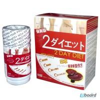2DAY DIET - японские таблетки для похудения