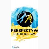 Набор в группу кикбоксинга PERSPEKTIVA