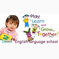 Английский для малышей от 3-х до 5-ти лет