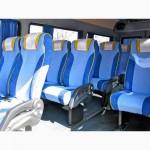 Автобус: Одесса - Каланчак - Армянск - Джанкой - Феодосия - Керчь - Крым