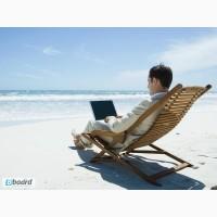 Набор сотрудников для работы онлайн
