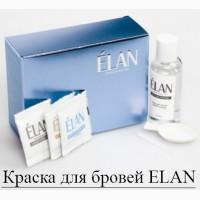 Краска для бровей ELAN в ассортименте