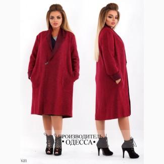 Новая коллекция - платья, сарафаны, пальто, куртки. Опт и розница