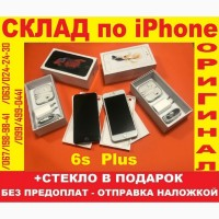 IPhone 6s plus 32Gb NEW в завод. плёнке Оригинал NEVERLOCK Айфон 6с + плюс•Без аванса•
