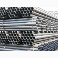 ПРОДАМ: Круглые стальные электросварные трубы | ТРУБЫ водогазопроводные ГОСТ 3262-75
