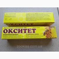 Окситет полоски ( аналог оксибактоцид полосок) 10 полосок-1уп