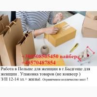 Упаковка эко товаров деревянные детали