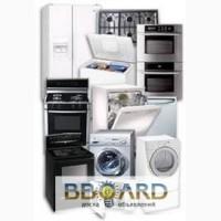 Киев установка, подключение стиральных машин, кондиционеров, посудомоечных машин,
