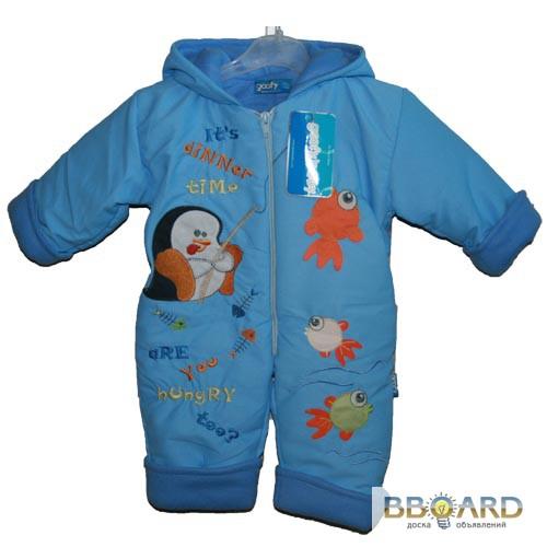 Зимняя одежда для детей и подростков