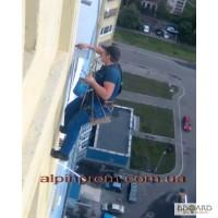 Высотные Работы - Услуги Альпинистов - Монтаж, Демонтаж, Киев