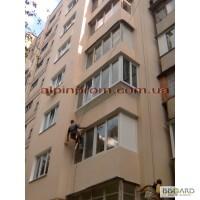 Фасадные Работы - Утепление Стен Снаружи, Киев