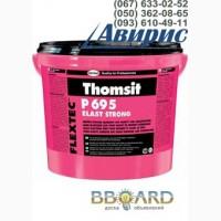 Клей для паркета силановый Thomsit P 695