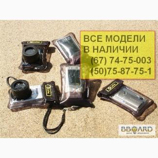 DicaPac, WP-ONE, WP-570, WP-610