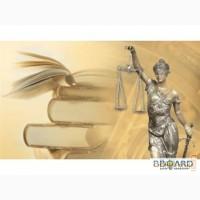 Регистрация и лицензирование страховых компаний