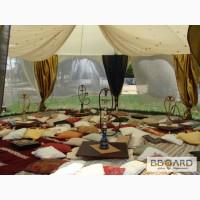 Кальяны и шатёр в восточном стиле на Вашем празднике