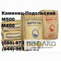 Цемент Каменец-Подольский в заводских мешках м500 и м400 в Киеве оптом