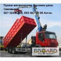 Вывоз металлолома в Днепропетровске
