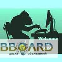 Ищу работу - продвижение сайтов «органическое»