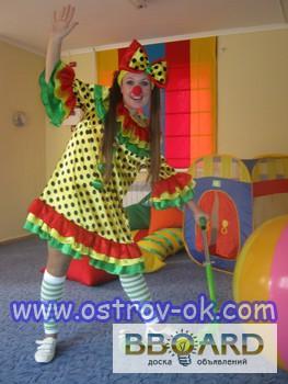 детские праздники Менделеевская