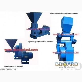 Пресс грануляторы разной производительностью от производителя