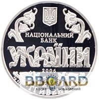 Серебряные украинские юбилейные монеты 31.1 грамм