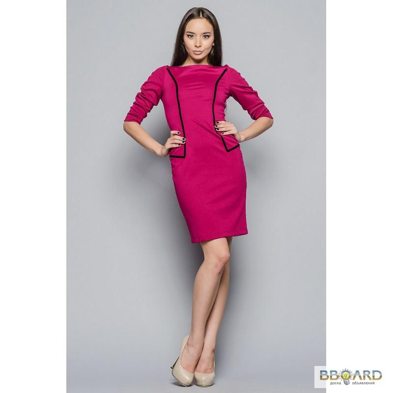 Элис Магазин Женской Одежды