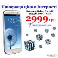 Samsung GALAXY S3 32GB (I535) CDMA+GSM