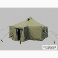 Палатки,тенты,навесы для отдыха и туризма