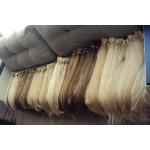 Щипцы для снятия нарощенных волос+ жидкость 50 мл