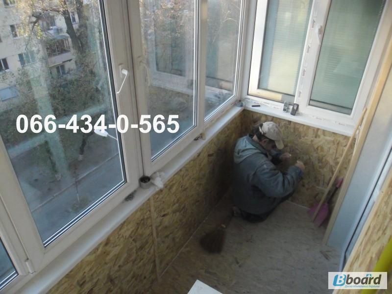 Отделка балкона osb панелями. внутренняя обшивка. работа. ки.