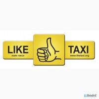 Работа в такси с личным авто. Совместительство!