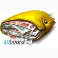 Поможем взять кредит без справки о доходах и поручителей