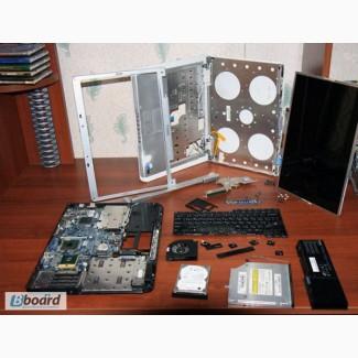 Предлагаем оригинальные комплектующие к ноутбукам Asus, Acer, Lenovo и др