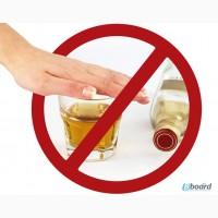 Лечение алкоголизма Днепропетровск