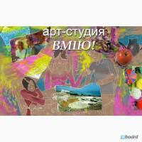 Приглашаем учеников в художественную арт-студию ВМІЮ