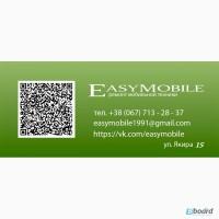 Ремонт мобильных устройств EasyMobile