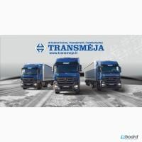 Приглашаем на работу водителей дальнобойщиков в Литву