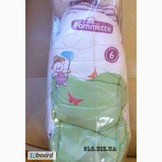 Підгузники Pommette eko підгузники-трусики дитячі Підгузки еко Ontex Baby Smaile оптом