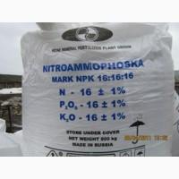 Нитроаммофоска, NPK, НПК, суперагро, диаммофоска, азофоска, селитра, карбамид