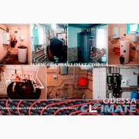 Монтаж отопления Одесса установка котлов в Одессе
