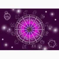 Сидорчук Андрей астролог. Услуги и консультации астролога