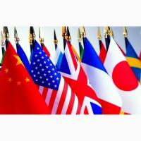Бюро переводов -60 языков. Апостиль и легализация