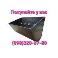 Ковши норийные металлические 2, 3, 4, 5 мм, нории