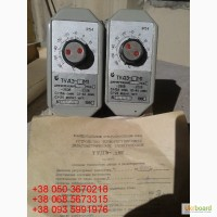 Продам со склада регуляторы температуры ТУДЭ-1М1, ТУДЭ-2М1, ТУДЭ-4М1 и др